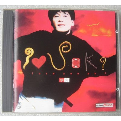 (男) 黎明 I LOVE U OK CD 95%NEW 情難自控,我愛 ICHI BAN,夢中相擁,傻癡癡,黎明前的浪漫,追趕太陽