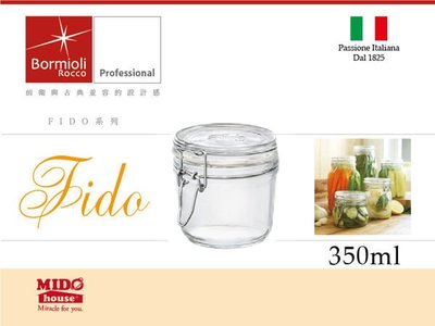 【PO773240】義大利Bormioli Rocco進口玻璃Fido密封罐(350ml)《Midohouse》