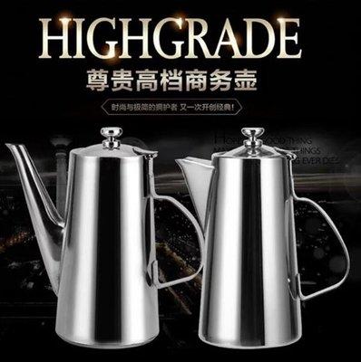 保溫壺304不銹鋼冷水壺商用餐廳酒店加厚涼水壺家用耐高溫咖啡壺茶水壺MLCX1252