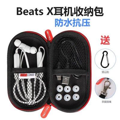 適用B&O Beoplay H5收納包華為FreeLace藍牙耳機包Beats X掛脖式收納盒Bose SoundSpo