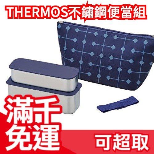 【藍色點點4件組】THERMOS 膳魔師 635ml 不銹鋼保溫保冷便當盒 DSA-601W☆JP PLUS+
