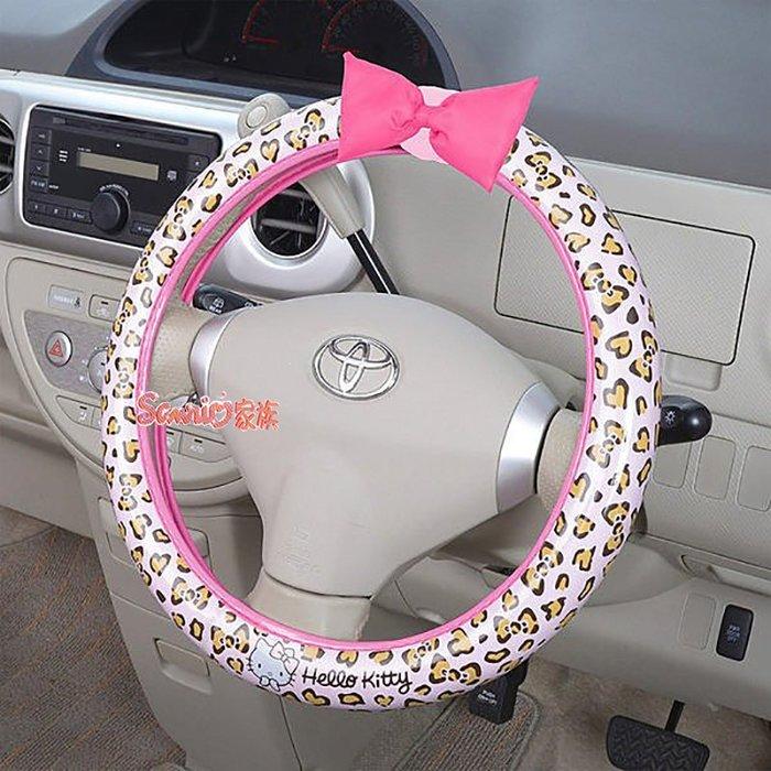 《東京家族》現貨日本 Hello KITTY 凱蒂貓 粉紅豹紋 大蝴蝶結 汽車方向盤套