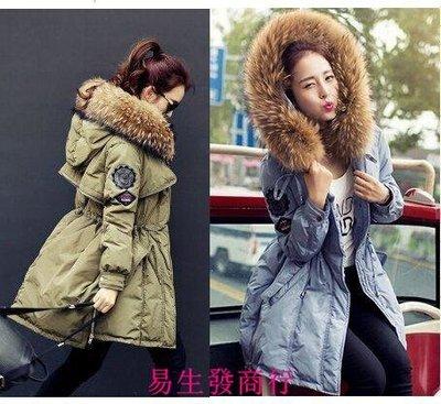 【易生發商行】韓國代購正品羽絨服  冬裝大碼軍工裝外套女韓版大毛領羽絨F6376
