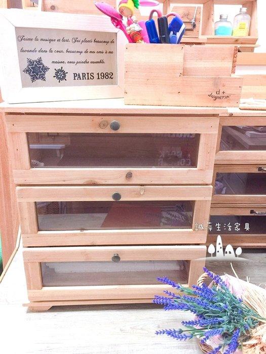 ~誠萍生活家具~ZAKKA木質抽屜收納架 收納盒 玻璃櫃 實木抽屜櫃(原木色)~直購價$990