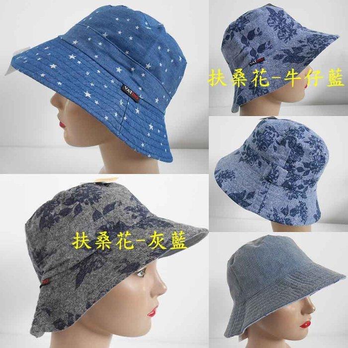/阿寄帽舖//古拙軟式雙面可載漁夫帽 舒適方便有型!!