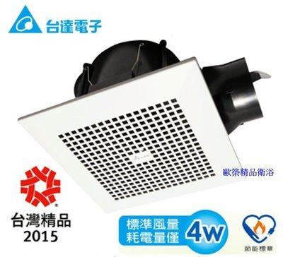 【歐築精品衛浴】台達電子《台灣》✰ DC直流節能換氣扇VFB21AXT3