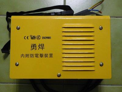 DIY好幫手工具出租全新直流變頻電焊機優惠出租工具