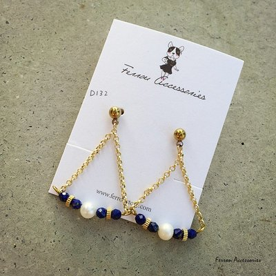 Ferron Accessories 琺隆  D132   青金石耳環   訂製  復古 歐美 黃銅