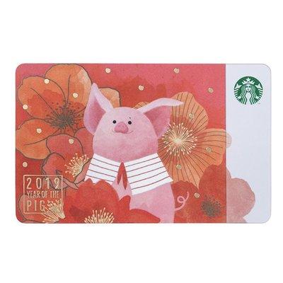 STARBUCKS 星巴克 2019 豬年頌春新春禮 豬年福袋-隨行卡
