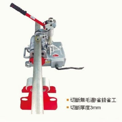 (my工具)高速不銹鋼切斷機 白鐵管 壓接管 鋼管 切管機