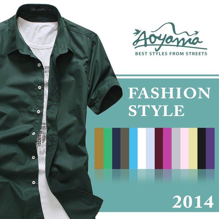 短袖襯衫 夏日風情 繽紛馬卡龍素面短袖襯衫(14色)【AT288】青山AOYAMA