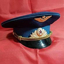 Obsolete Soviet M69 Air Force Officer Parade Uniform Peaked Cap