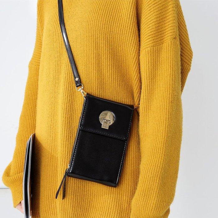 那家小屋-純色裝手機包女包斜挎包新款森系豎式袋掛脖零錢包迷你小包包#手機包#斜挎包#單肩包#信封包#零錢包