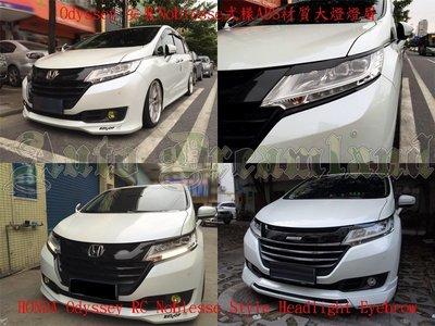 Honda 本田 Odyssey 2.4 RC 專用 Noblesse 式樣 類 Style 大燈 燈眉