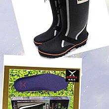 美迪-G1301橡膠雨鞋~(有束口)-可當登山雨鞋.-工作雨鞋+帕瑪斯銀纖氣墊~廚房不適合穿