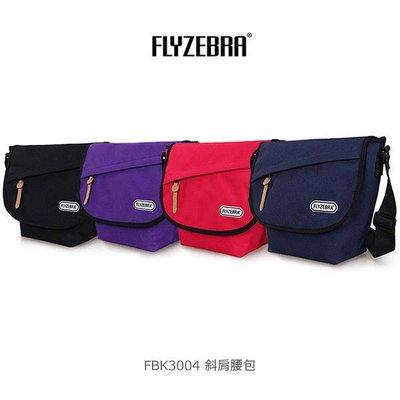*phone寶*FLYZEBRA FBK3004 斜肩腰包 側肩背包 休閒包 外出包