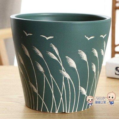 花盆 盆栽 中號裝飾陶瓷口徑家用圓形室...