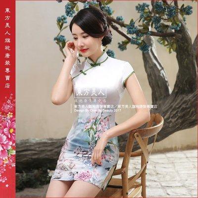 東方美人旗袍唐裝專賣店 ☆°(( 超低價699元 ))°☆ LGD110 仿絲軟緞時尚印花半月包袖短旗袍