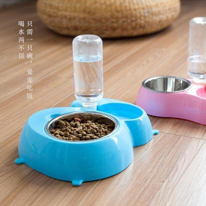 狗狗用品狗碗狗盆貓碗狗食盆防滑寵物碗狗飯盆泰迪雙碗自動飲水器