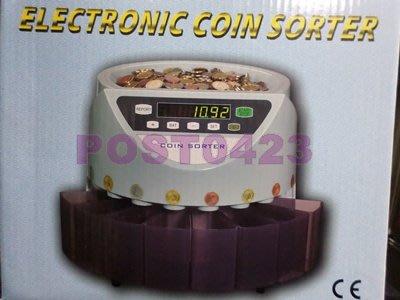 (一五金) 點鈔機系列-新款分幣機 數幣機 高速高效智能全自動數硬幣的機器 硬幣清算機準確 硬幣點數設備