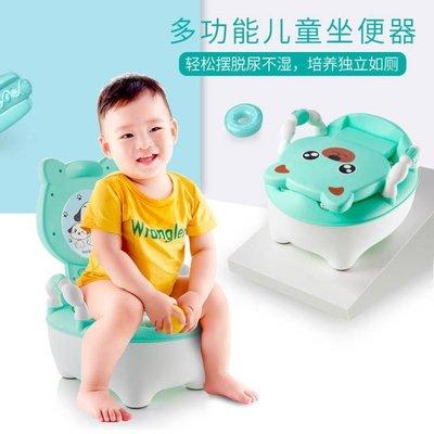 軟墊加大號兒童馬桶坐便器男女通用便盆尿盆嬰兒小孩馬桶加厚耐用