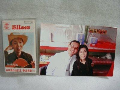 【早期老照片】民國80年代  影歌星照片