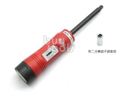 台灣工具-Torque Screwdriver《專業級》扭力起子、10~50 INCH/LBS、適用起子頭或套筒《缺貨》