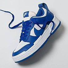 TSU真品 Nike Dunk Low Disrupt Game Royal CK6654-100 女款 現貨 25cm