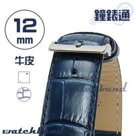 【鐘錶通】C1.30I《亮彩系列》鱷魚格紋-12mm 軍艦藍┝手錶錶帶/皮帶/牛皮錶帶┥