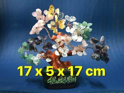 【浪人藝術】~ 每座 特價188元,共20座 ~ 五行 招財開運樹 ~ 五行水晶樹  ~