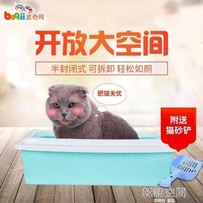 波奇網怡親貓砂盆半封閉貓砂盆防外濺貓沙盆貓廁所帶鏟子貓咪用品 YTL