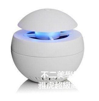 【格倫雅】^可插USB使用 LED滅蚊器香薰滅蚊燈捕蚊器一光觸媒驅蚊36969[g-l-y7
