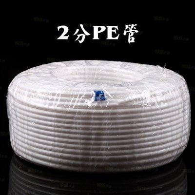 欣欣水族~BI2-2分RO管~每尺(30公分)