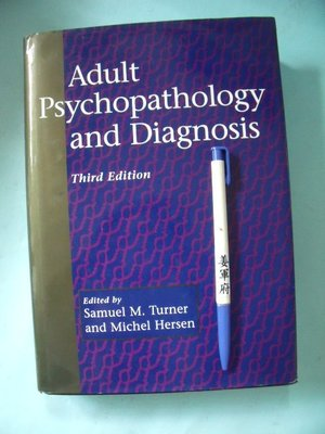 【姜軍府】《Adult Psychopathology and Diagnosis》WILEY 精神疾病診斷
