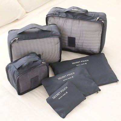旅行收納袋六件組 行李箱收納袋 旅行收納包六件組 衣物分裝袋 收納袋 旅行收納袋 防水旅行收納包 行李分裝袋