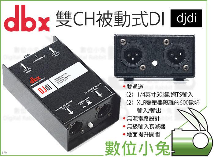 數位小兔【dbx djdi 雙CH被動式DI】音源 轉換器 混音器 混音機 音控台 PA XLR 雙通道 訊號