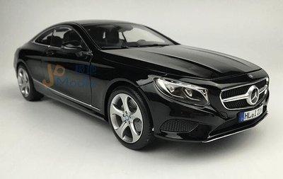 【格倫雅】^NOREV1:18 賓士車模轎車CClass 合金高仿真汽車模型