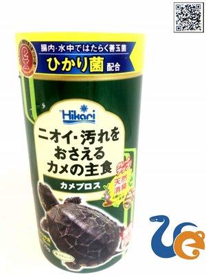 【有魚兩棲爬蟲】高夠力善玉菌烏龜浮水性飼料70g