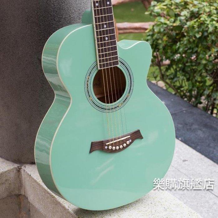 蒂朵38寸民謠吉他木吉他初學者入門男女學生新手39寸41寸吉它樂器wy