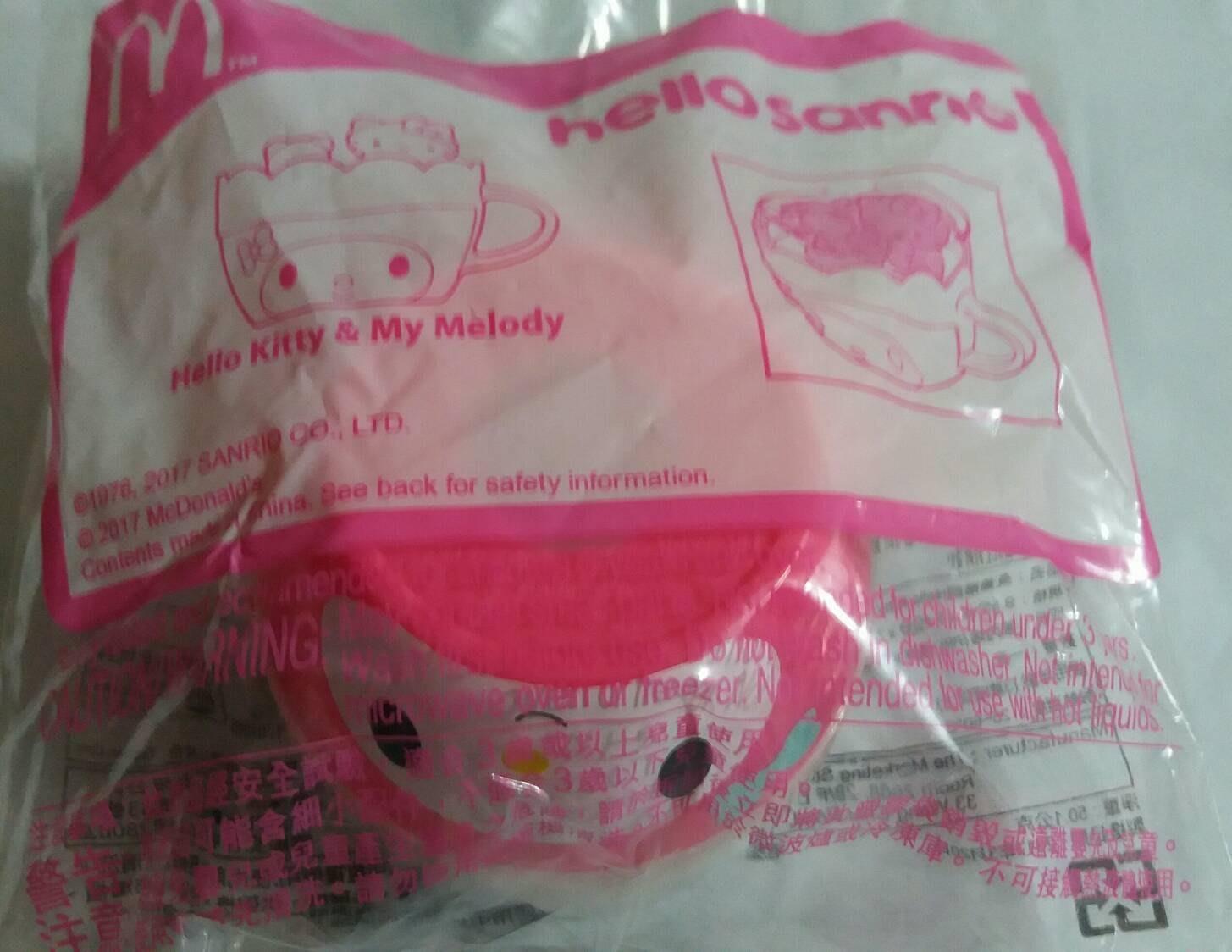 全新絕版限量McDonalds麥當勞兒童餐玩具Melody美樂蒂與Hello Kitty 旋轉杯Sanrio凱蒂貓公仔