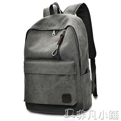 雙肩帆布背包初高中大學生書包男女旅行李大容量時尚潮流韓版電腦   全館免運
