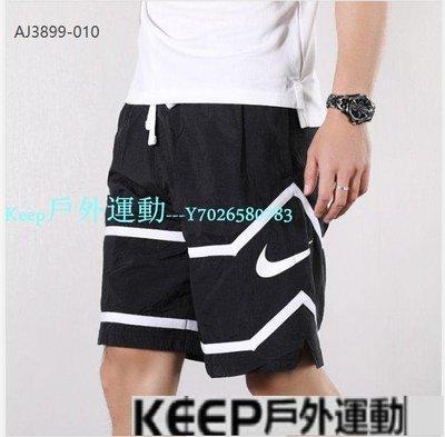 Keep戶外運動 NIKE THROWBACK SHORT 籃球褲 運動短褲 AJ3899-010 黑白色 勾勾