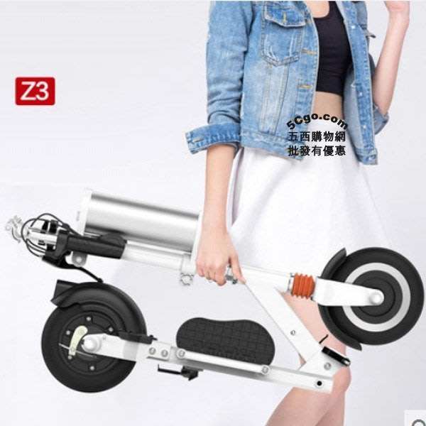 5Cgo【批發】含稅會員有優惠 Airwheel 愛爾威 Z3 智能電動滑板車成人代步車折疊電動車電動車旅行買菜