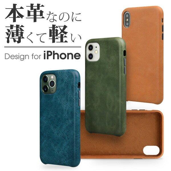 《FOS》日本 iPhone 11 Pro 時尚 真皮 皮革 手機殼 高質感 保護殼 輕薄 防震 防摔 2019新款