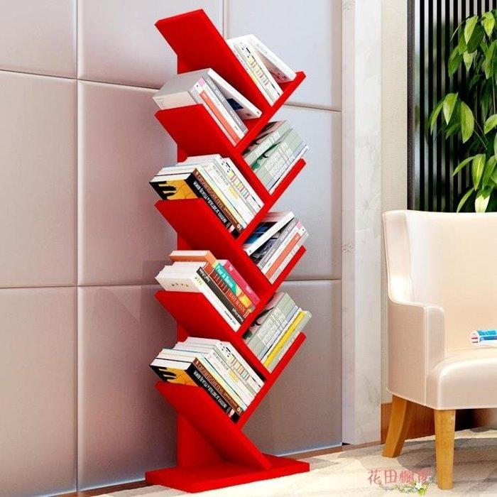 樹形書架置物架現代簡約角落書架兒童小書架書櫃落地簡易書架創意