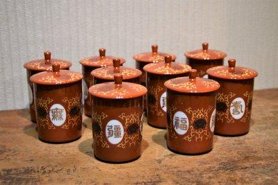 【大和舊貨】早期大同磁器 福壽無疆 茶杯 紅印[一標共10杯10蓋]