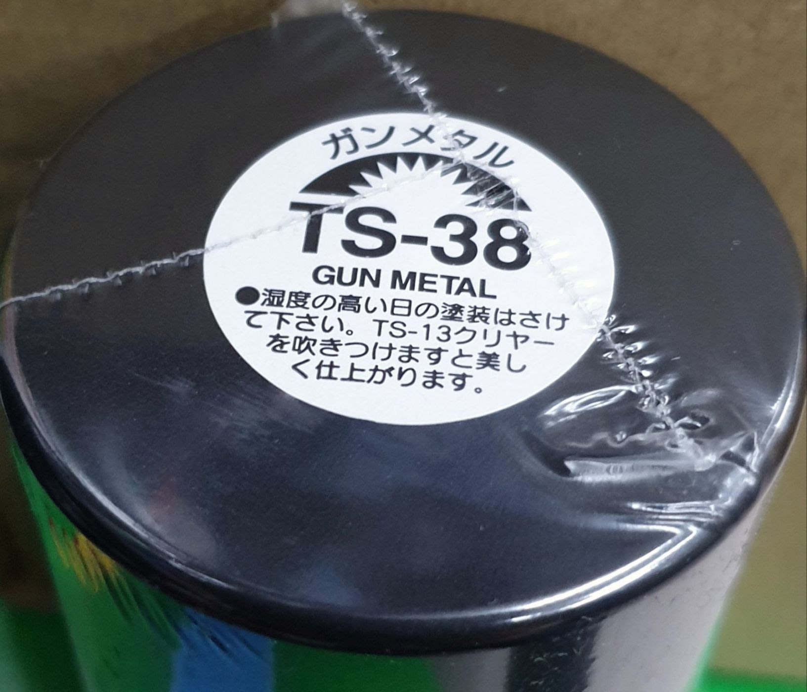 【鄭姐的店】日本 TAMIYA 模型專用噴漆 TS-38 鐵黑色