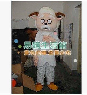懶洋洋卡通人偶服裝行走表演服裝沸羊羊卡通服裝道具羊村長人偶服