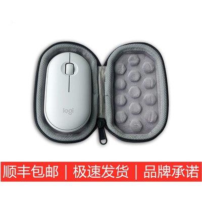 耳機包 音箱包收納盒適用于羅技 Pebble鵝卵石便攜鼠標盒收納保護包袋殼