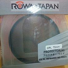 *華大 高雄*【最後出清】 ROWA-JAPAN CPL 72mm 口徑 偏光鏡